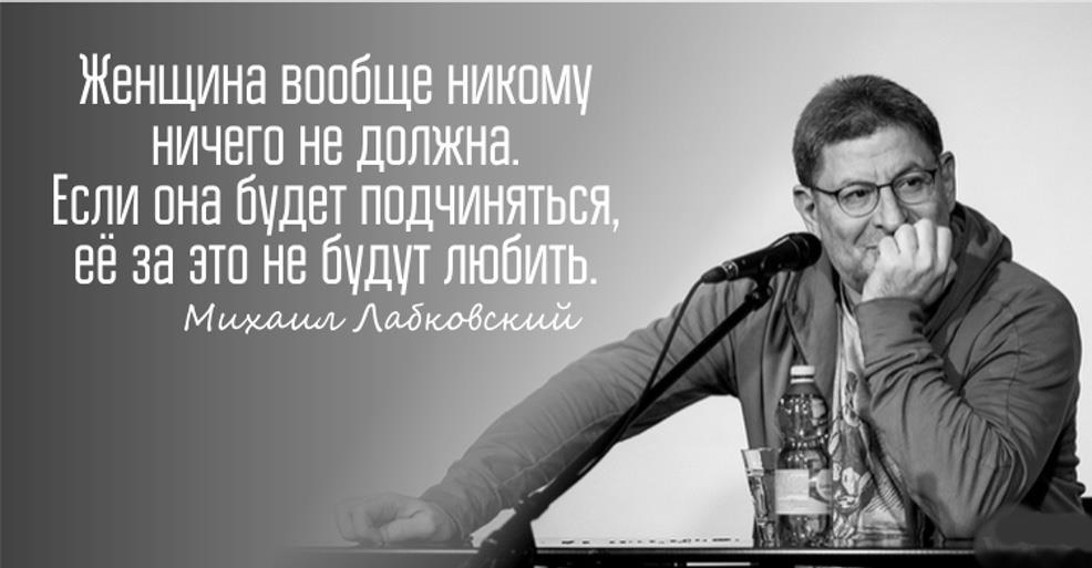лабковский картинки с цитатами такими красивыми глазами